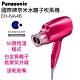 Panasonic國際牌奈米水離子吹風機 EH-NA46-VP桃粉 product thumbnail 1