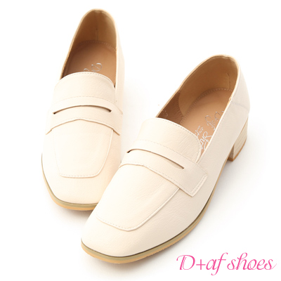 D+AF 好感風格.復古方頭經典款樂福鞋*米