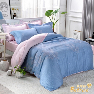 Betrise萊茵-藍  加大-植萃系列100%奧地利天絲三件式枕套床包組