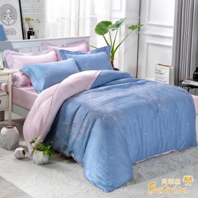 Betrise萊茵-藍  單人-植萃系列100%奧地利天絲二件式枕套床包組