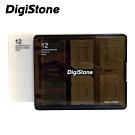 DigiStone 記憶卡收納盒冰凍黑+靓白色 X2個 (含Micro SD裸卡盤X4)