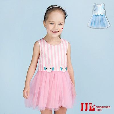 JJLKIDS 立體娃娃條紋拼接網紗無袖洋裝(2色)