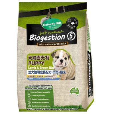 澳洲Nature′s Gift天然吉夫特-幼犬聰明成長配方-羊肉+糙米 8kg