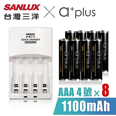 SANLUX三洋 X a+plus充電組(附4號1100mAh電池8入)