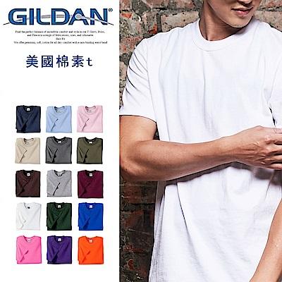 GILDAN 經典美國棉素T 吉爾登親膚圓領短T