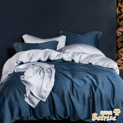 Betrise一寸天堂  加大-植萃系列100%奧地利天絲四件式兩用被床包組