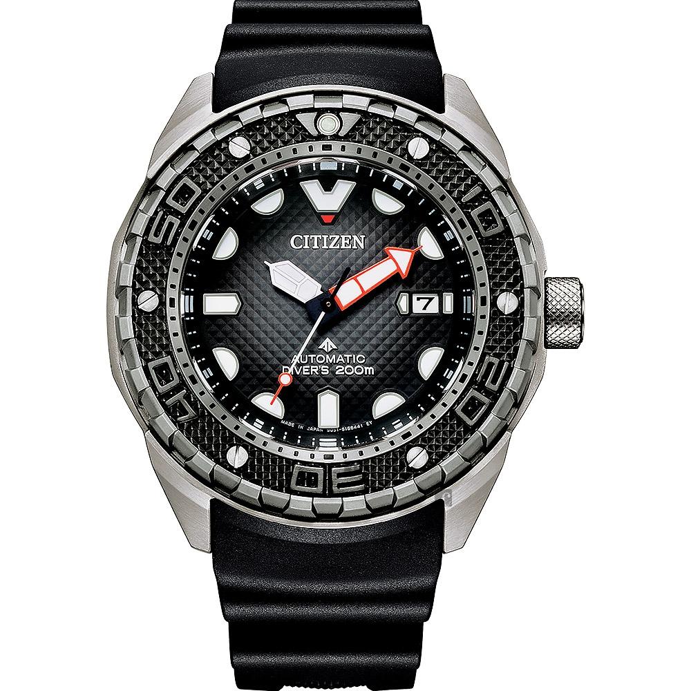 CITIZEN 星辰 Promaster 東瀛蛟龍 限量抗磁超級鈦潛水機械錶 NB6004-08E