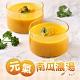 (任選)愛上美味-香純南瓜濃湯1包組(200g±5%/包) product thumbnail 1