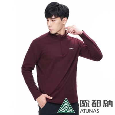 【ATUNAS 歐都納】男款防曬吸濕排汗輕薄立領長袖拉鍊衫A1-P1827M暗紅