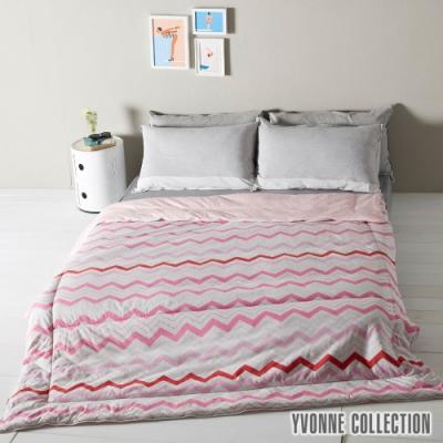 YVONNE COLLECTION 鋸齒波浪雙人四季被(6x7呎)-粉紅