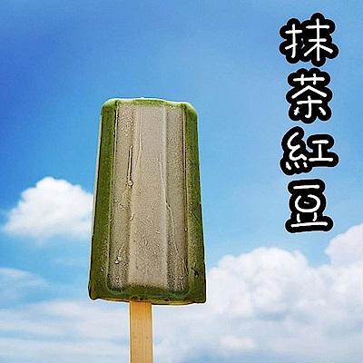 詠純冰品 抹茶紅豆雪糕(20入/2組)