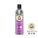 Agafia阿卡菲杜松豐盈養髮護髮乳 280ml