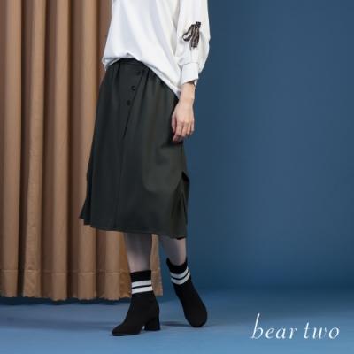 bear two- 造型釦子素面長裙 - 綠