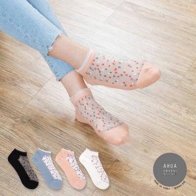 阿華有事嗎 韓國襪子 繽紛彩點透膚短襪 韓妞必備短襪 正韓百搭卡通襪