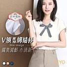 襯衫-LIYO理優-V領蝴蝶設計襯衫