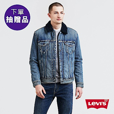 Levis 牛仔外套 男裝 深藍毛領SHERPA