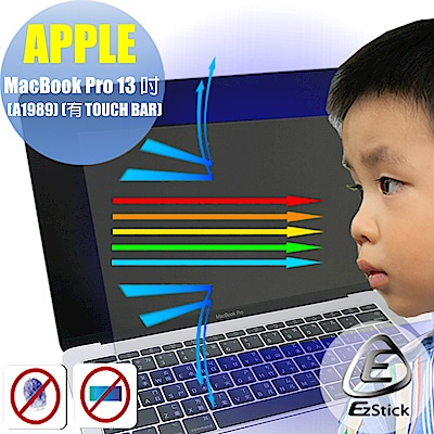 EZstick MacBook Pro 13 2018 A1989 專用防藍光螢幕貼