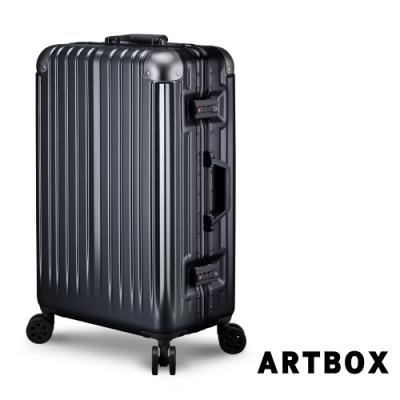 【ARTBOX】威尼斯漫遊 26吋 平面凹槽鏡面鋁框行李箱 (太空黑)