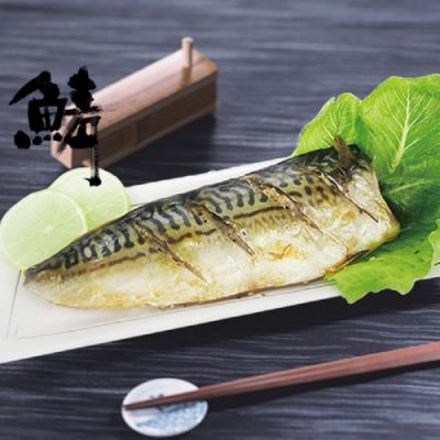 老爸ㄟ廚房 挪威薄鹽鯖魚 200-220g/片 (共六片)