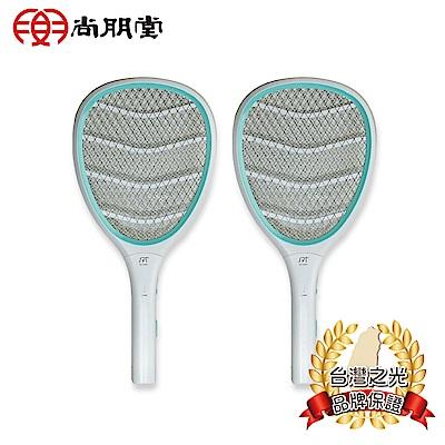 尚朋堂電池式捕蚊拍SET-DW02兩入組
