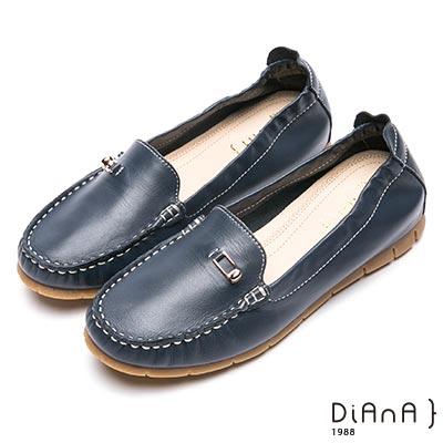 DIANA金屬釦飾經典莫卡辛休閒鞋-漫步雲端厚切焦糖美人-深藍