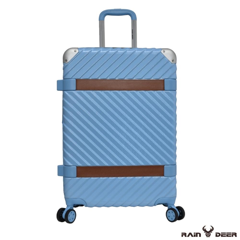 (福利品24吋) 娜薇亞PC+ABS防刮耐磨可加大拉鍊箱/行李箱