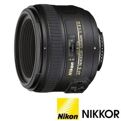 AF-S NIKKOR 50mm F1.4G (公司貨) 標準大光圈定焦鏡頭 人像鏡