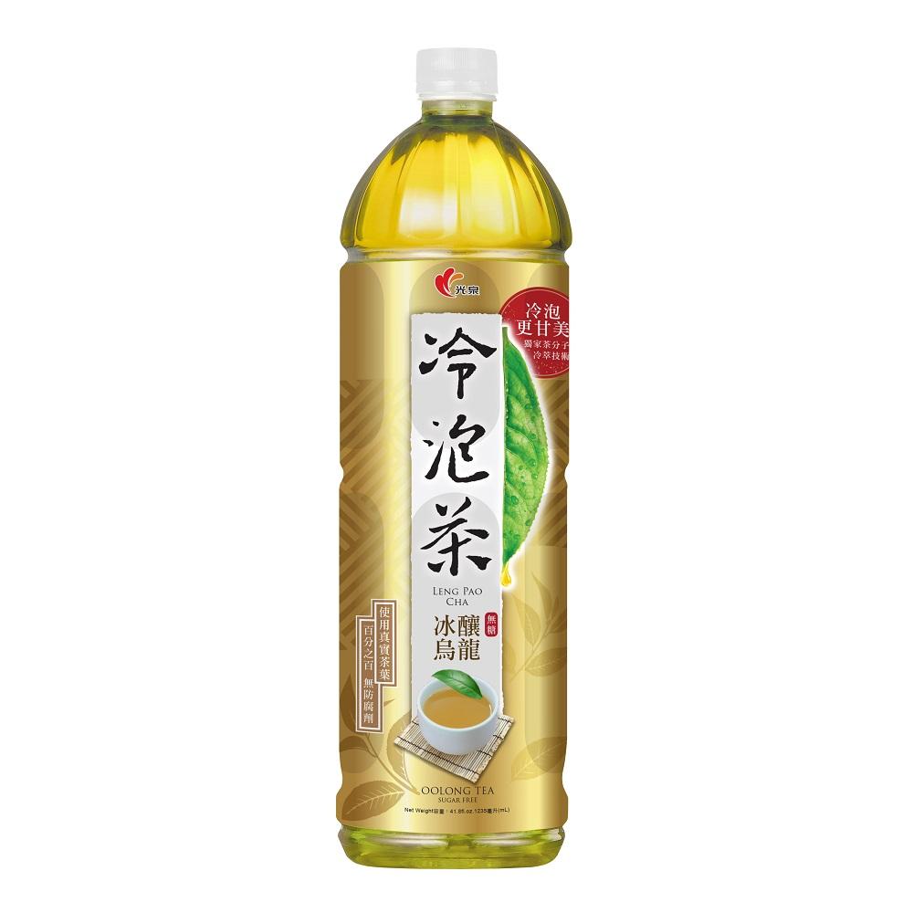 光泉 冷泡茶冰釀烏龍-無糖(1235mlx12入)