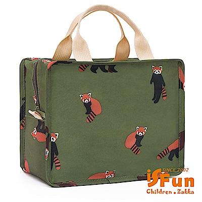 iSFun 童話夢遊 鋪棉保溫保冷方型手提便當袋 3色可選