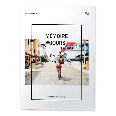 Funnymade 憶世界雜誌B5橫線筆記本-時尚白