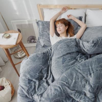 BUHO 極柔暖法蘭絨兩用毯被床包雙人四件組(城市森影)