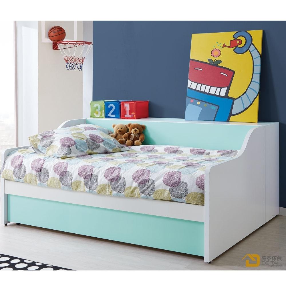 D&T 德泰傢俱 Chloe明亮居家3.5尺上下功能收納床組 寬112.5X深195X高90(公分)