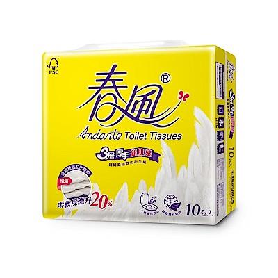 春風春風3層厚手新肌感衛生紙 100抽x10包x7串/箱