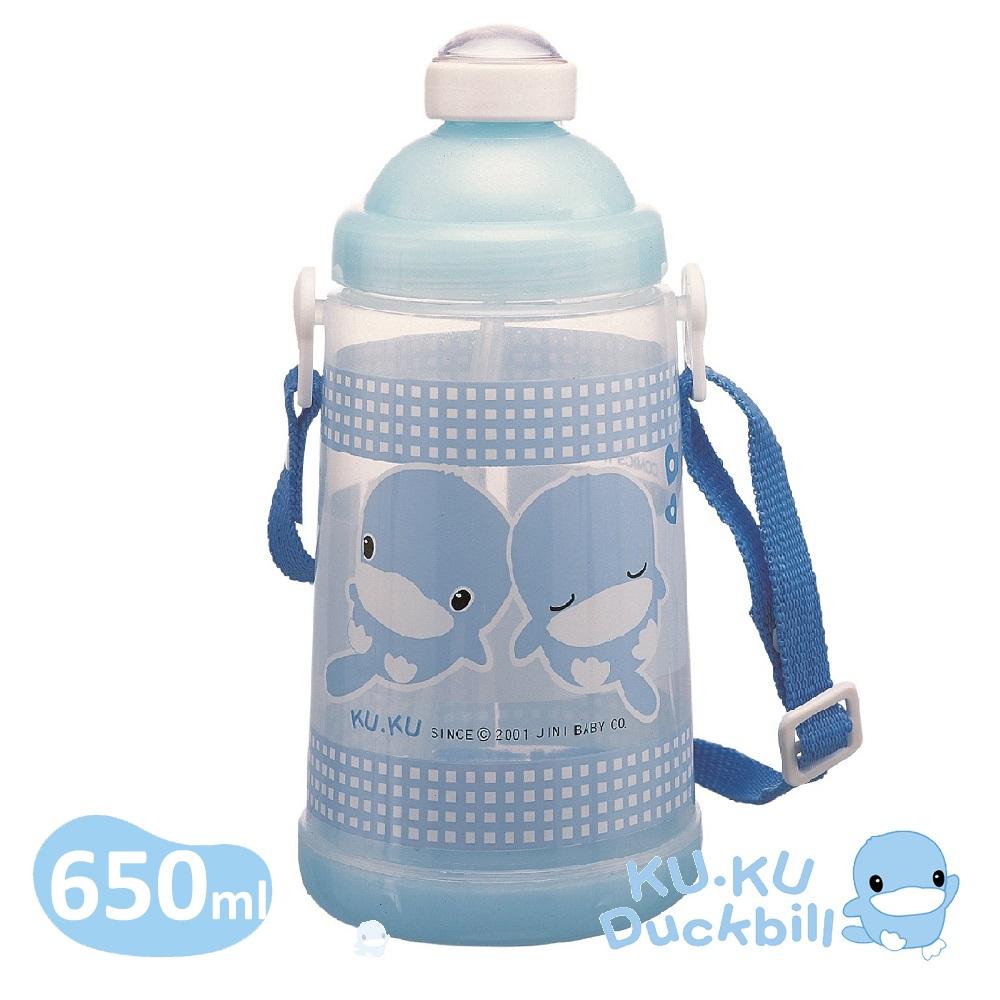 KUKU酷咕鴨 彈跳攜帶水壺650ml(藍/粉/黃)