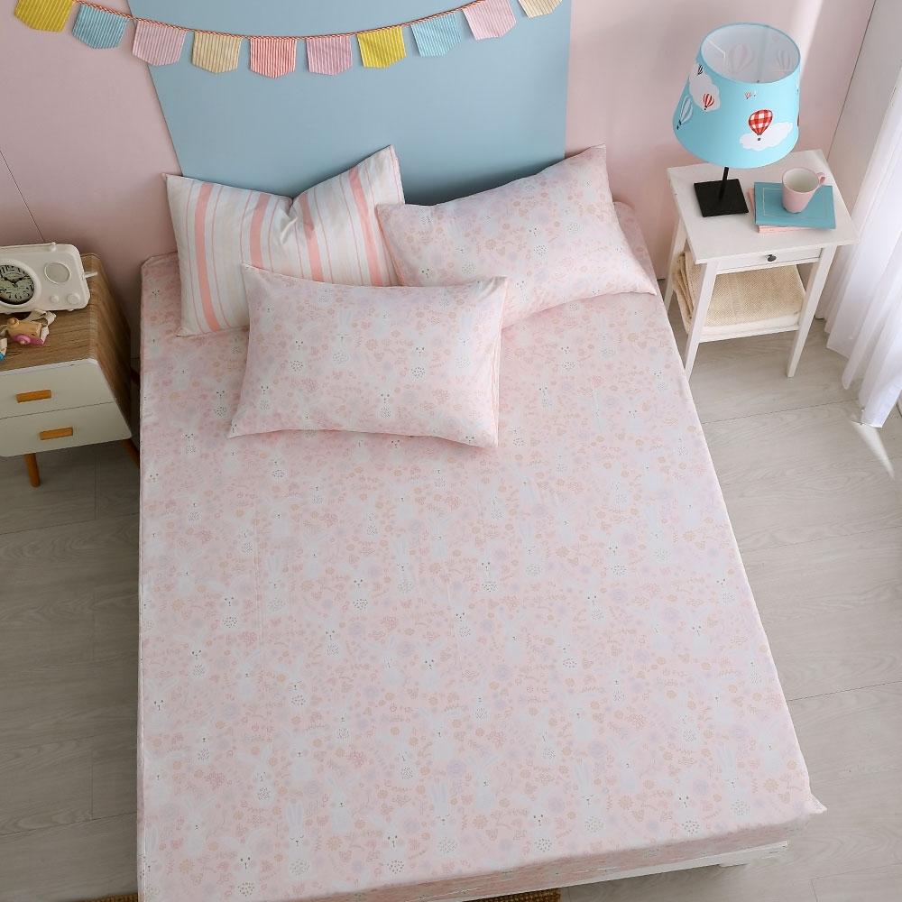 鴻宇 100%精梳棉 眠眠兔粉 雙人床包枕套三件組
