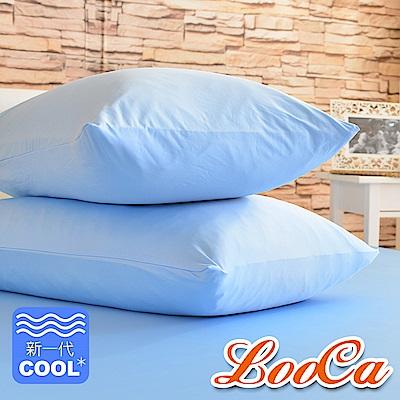 LooCa 新一代酷冰涼枕頭套1入(藍)