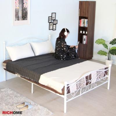 【RICHOME】夢麗5呎雙人床