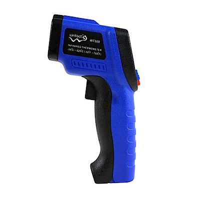 紅外線測溫槍 WT300(快)