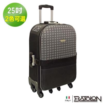 義大利BATOLON  25吋  格調非凡加大六輪旅行箱/行李箱 (2色任選)