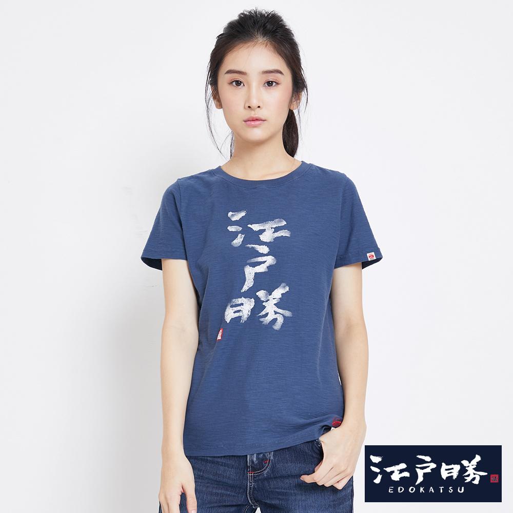 EDO KATSU江戶勝 字型短袖T恤-女-灰藍