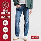 Levis 511 低腰修身窄管牛仔長褲 彈性布料 Warm Jeans