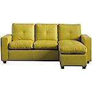 品家居 萊多皮革L型沙發組合(六色)-206x143x92cm免組