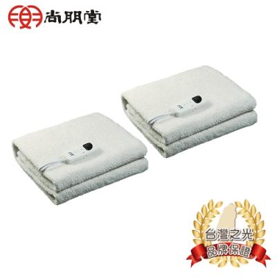 尚朋堂 微電腦雙人電熱毯 SBL-222