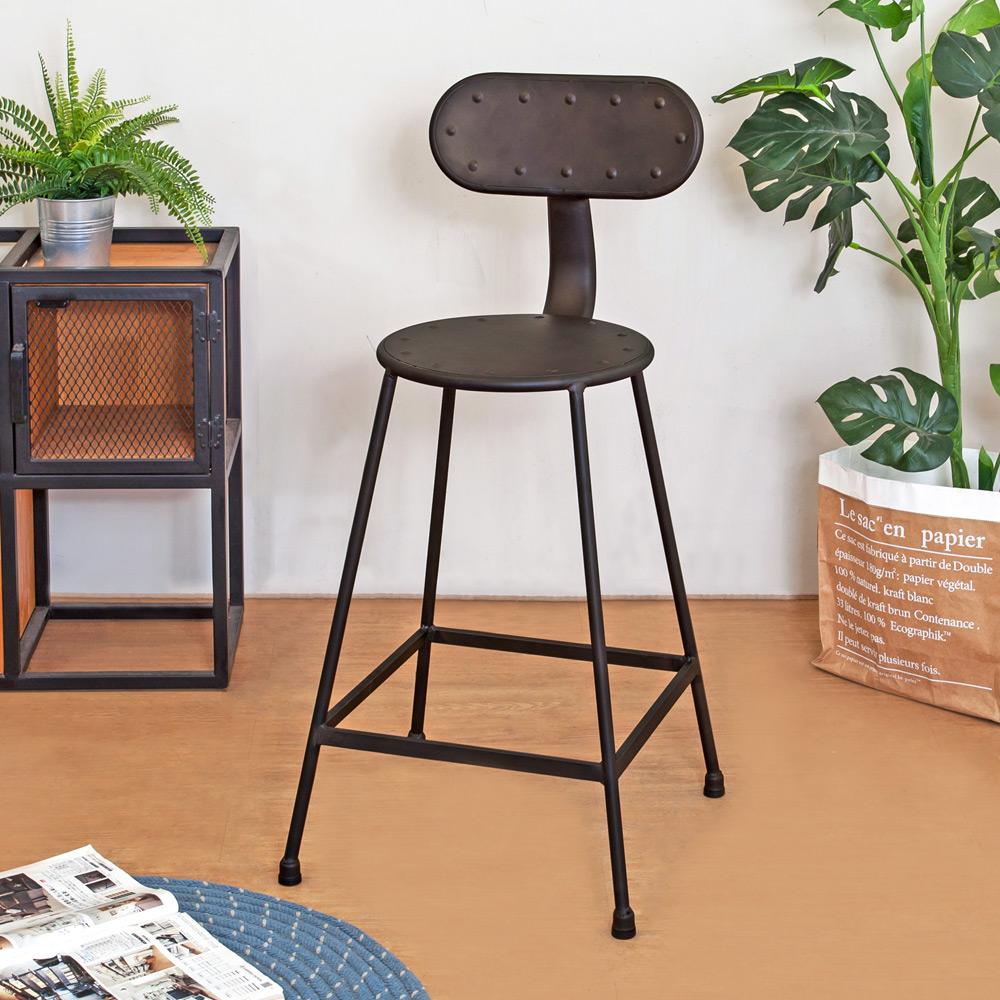 Bernice-亞奇復古風吧台椅/吧檯椅/高腳鐵椅(矮)-43x49x90cm