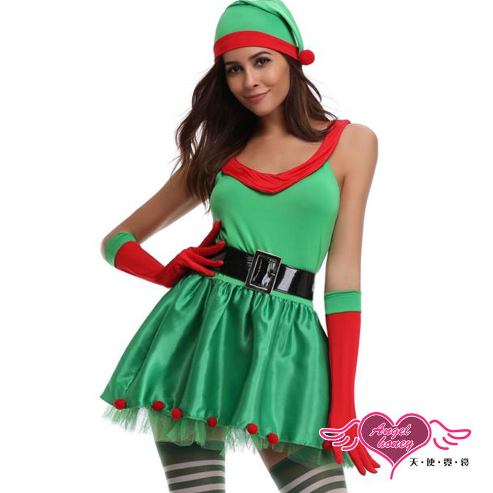 角色扮演 調皮精靈 聖誕風格連身裙派對表演服(綠F) AngelHoney天使霓裳