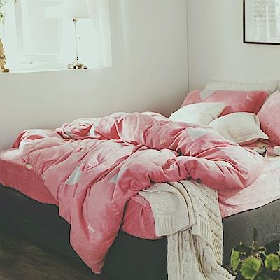 絲薇諾 甜蜜蜜 雙人四件式-法蘭絨 鋪棉加厚床包被套組