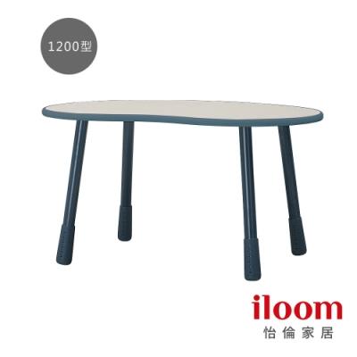 【iloom怡倫】Tinkle-Pop 兒童1200型三段式調整豌豆桌(海洋藍)