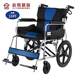 必翔銀髮 座得住輕量型看護輪椅 PH-162S(後折背款)