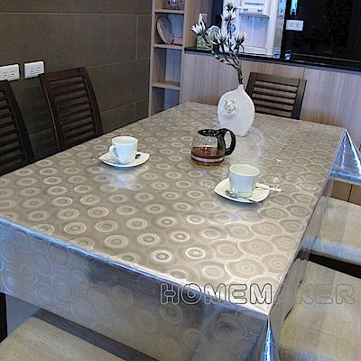 印花桌巾 (長210cmX寬137cm)_RN-TC247-T001
