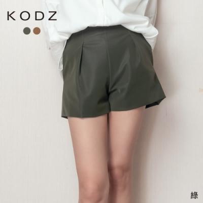 東京著衣-KODZ 個性女孩皮質高腰打褶短褲-S.M.L(共二色)